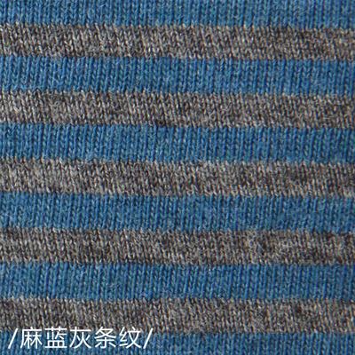 209新款眼罩透气时尚遮光睡眠眼罩午觉旅行眼罩天竺棉眼罩 麻蓝灰条纹
