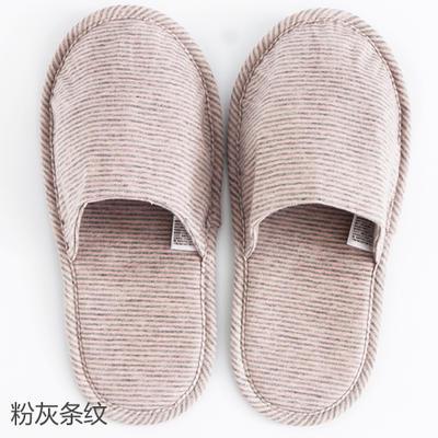 2019新款日式便携拖鞋旅行旅游折叠拖鞋 其它 粉灰条纹