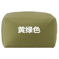 植沃家居  懒人沙发 65*65*43cm普通版 1黄绿色