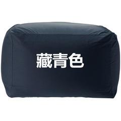 植沃家居  懒人沙发 65*65*43cm普通版 2藏青色
