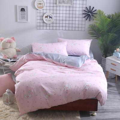 2018新款60长绒棉三件套 1.5m(5英尺)床 小天鹅