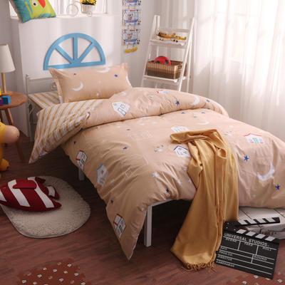 2018新款全棉13372三件套 1.2m(4英尺)床 小房子