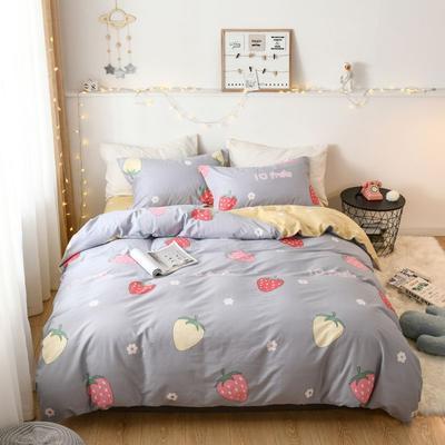 2019新款全棉卡通四件套 1.2m三件套床单款 甜心草莓-灰