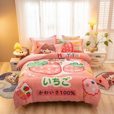 2020新款大阪牛奶绒四件套 1.5m床单款四件套 草莓少女