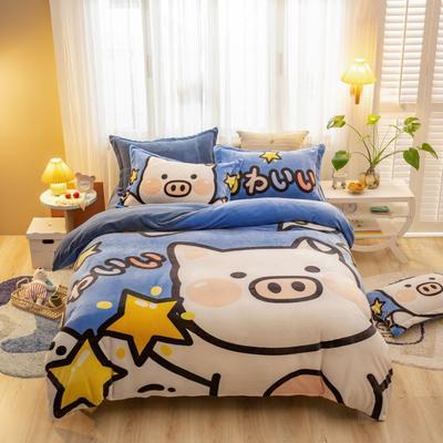 2020新款大阪牛奶绒四件套 1.2m床单款三件套 摘星猪猪