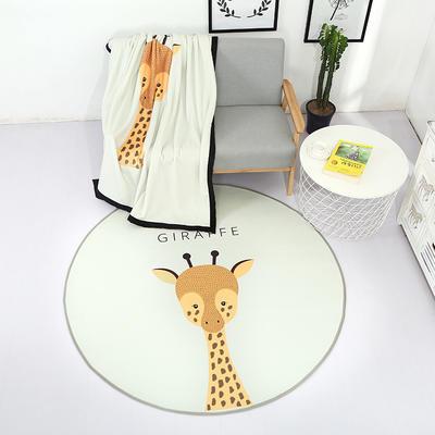北欧风圆形地垫 直径37cm 长颈鹿