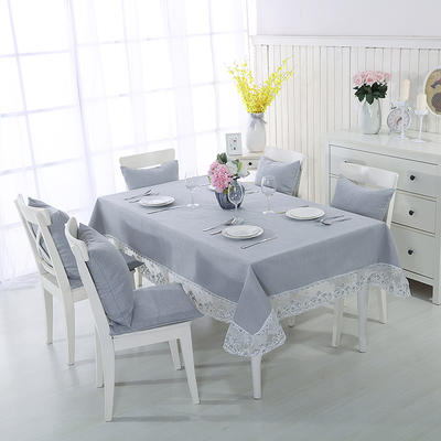 2018新品纯色棉麻桌布花边款-纯色桌布抱枕 140*200cm 银灰色