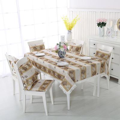 2018新品纯色棉麻桌布花边款-印花桌布抱枕 100*140cm 黄色条纹