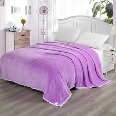 2018新款法莱绒毯 150*200 淡紫