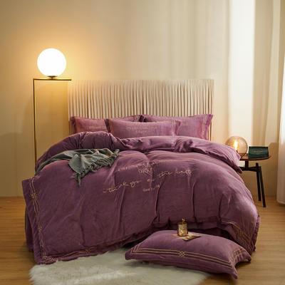 2020新款-保暖牛奶绒绣边四件套罗伊系列 1.8m床单款四件套 丁香紫