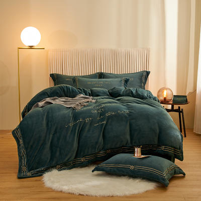 2020新款-保暖牛奶绒绣边四件套罗伊系列 1.5m床单款四件套 孔雀绿