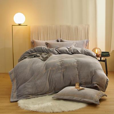 2020新款-保暖牛奶绒绣边四件套罗伊系列 1.8m床单款四件套 星辰灰