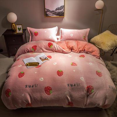 2018新款雪花绒四件套 1.2m床(床单三件套) 小草莓
