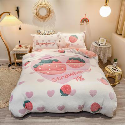 2020新款大版雪花绒系列四件套 1.5m床单款四件套 草莓甜心