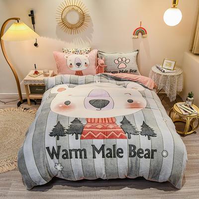 2020新款大版雪花绒系列四件套 1.5m床单款四件套 小暖熊