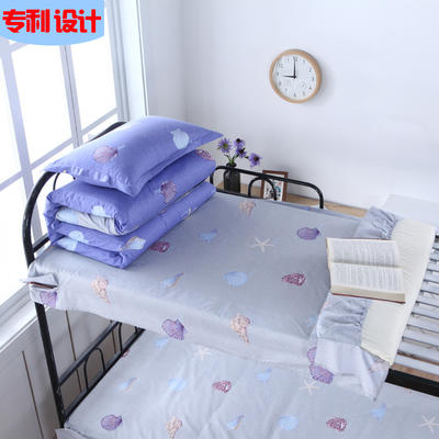 纯棉13372宿舍套件 学生三件套 上下铺床品三件套 上下铺通用 1米床 海洋卡通