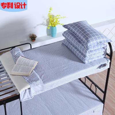 全棉13372单人床单 全棉学生床单 全棉上下铺床单 专利款床单 1.2米床 简约方格
