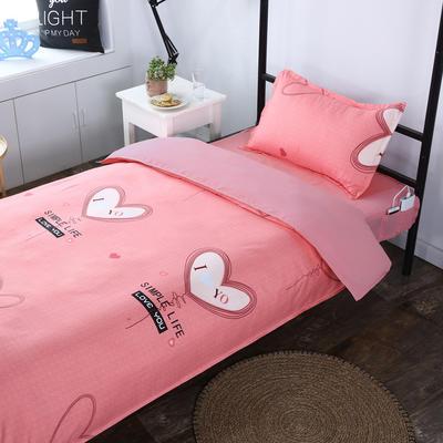 单人宿舍床品套件 学生床品三件套单人员工床品三件套 1m床 爱的抱抱