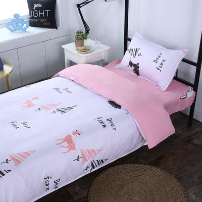 单人宿舍床品套件 学生床品三件套单人员工床品三件套 1m床 梦想远航