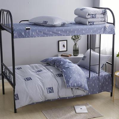 全棉13372宿舍套件  上下铺床品三件套 上下铺套件 上铺通用型 克莱得