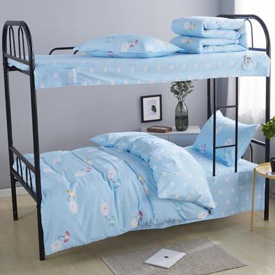 全棉13372宿舍套件  上下铺床品三件套 上下铺套件 上铺通用型 云朵娃娃