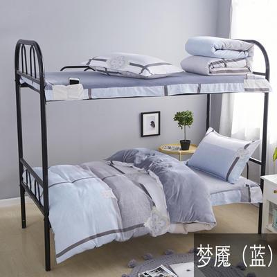 针织棉宿舍套件  单人床品套件 学生床品三件套 上下铺通用型 梦魔(蓝)