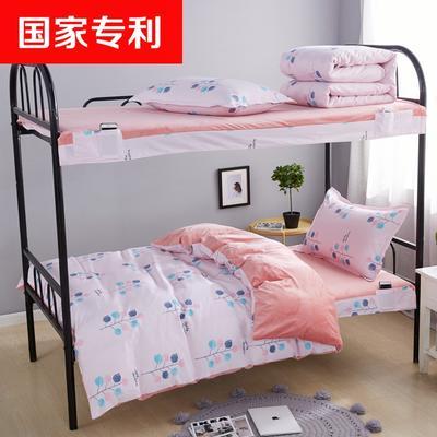 棉加绒宿舍套件 棉加绒学生床品三件套 棉加绒单人床品套件 0.9m-1.0m床 花艺时光