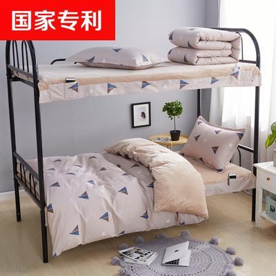 棉加绒宿舍套件 棉加绒学生床品三件套 棉加绒单人床品套件 0.9m-1.0m床 扬帆