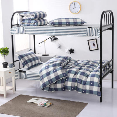全棉13372学生宿舍套件  学生宿舍床品三件套 单人床品三件套 0.9m床和1.0m床通用款 格韵印象
