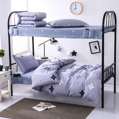 全棉13372学生宿舍套件  学生宿舍床品三件套 单人床品三件套 0.9m床和1.0m床通用款 星语