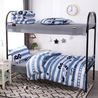 学生套件 学生床品三件套 宿舍床品 单人套件 1.0m床 欢乐时光