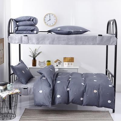 宿舍组合套件  学生床品套件  单人组合套件 宿舍床品 0.9/1.0m床 点点灯光