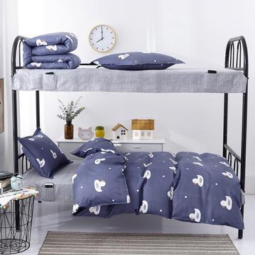宿舍组合套件  学生床品套件  单人组合套件 宿舍床品