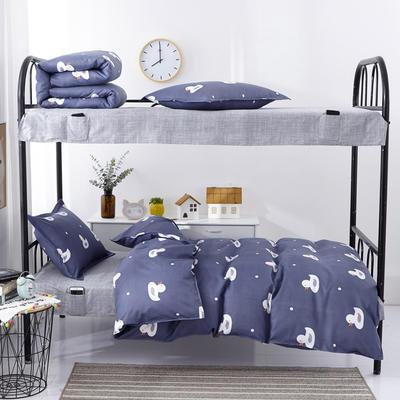 宿舍组合套件  学生床品套件  单人组合套件 宿舍床品 0.9/1.0m床 快乐鸭子