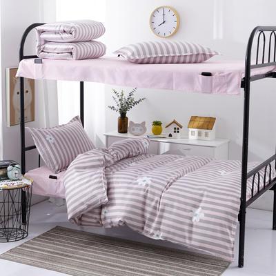 宿舍组合套件  学生床品套件  单人组合套件 宿舍床品 0.9/1.0m床 浪漫花语