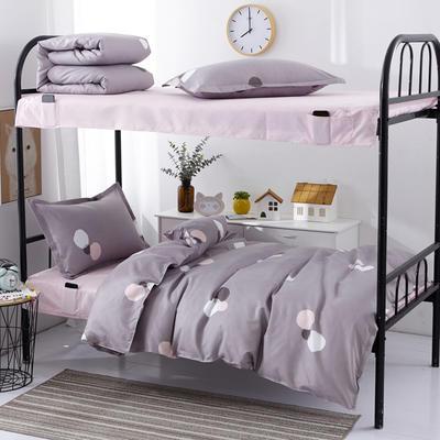 宿舍组合套件  学生床品套件  单人组合套件 宿舍床品 0.9/1.0m床 摩卡之恋