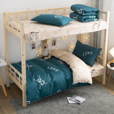 学生套件 学生床品三件套 宿舍床品 单人套件 1.2m(4英尺)床 爱情密码