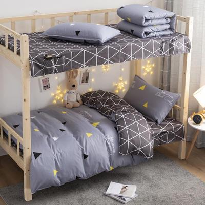 学生套件 学生床品三件套 宿舍床品 单人套件 1.2m(4英尺)床 简约三角