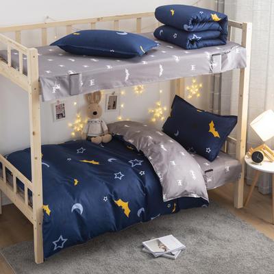 学生套件 学生床品三件套 宿舍床品 单人套件 1.2m(4英尺)床 蓝月