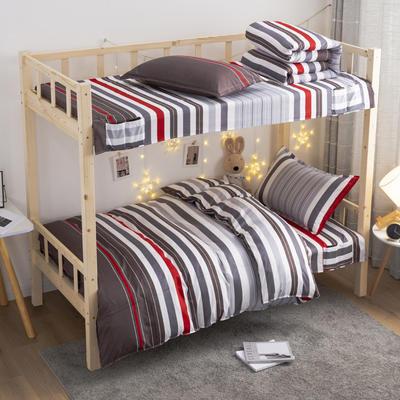 学生套件 学生床品三件套 宿舍床品 单人套件 1.2m(4英尺)床 旅行
