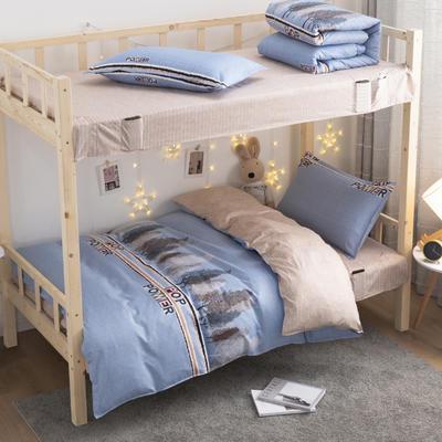 学生套件 学生床品三件套 宿舍床品 单人套件 1.2m(4英尺)床 午后浓情
