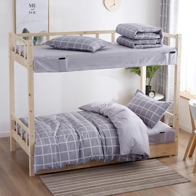 全棉13372学生宿舍套件  学生宿舍床品三件套 单人床品三件套 0.9m床和1.0m床通用款 多样棋格