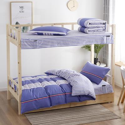 全棉13372学生宿舍套件  学生宿舍床品三件套 单人床品三件套 1.2m(4英尺)床 唯爱国度-蓝