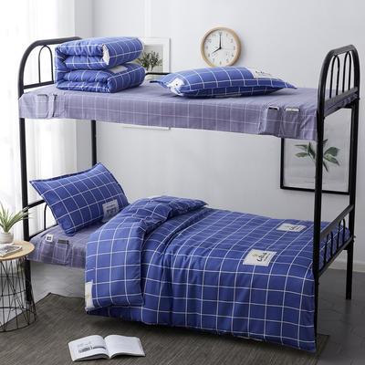 学生套件 学生床品三件套 宿舍床品 单人套件 1.0m床 梦想秀