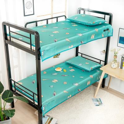 2020新款专利学生宿舍寝室冰丝凉席 单人上下铺寝室凉席枕席二件套 1.2米款145*200 2件套 海螺之声-绿