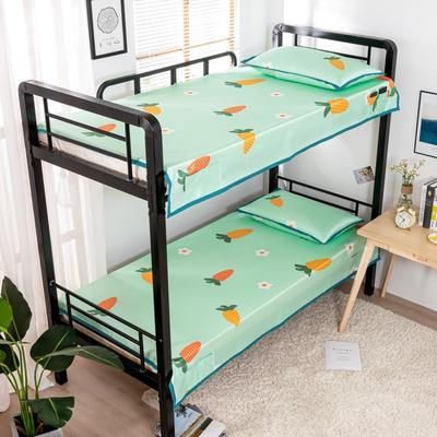2020新款专利学生宿舍寝室冰丝凉席 单人上下铺寝室凉席枕席二件套 1.2米款145*200 2件套 胡萝卜