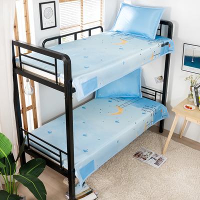 2020新款专利学生宿舍寝室冰丝凉席 单人上下铺寝室凉席枕席二件套 1.2米款145*200 2件套 望月-兰