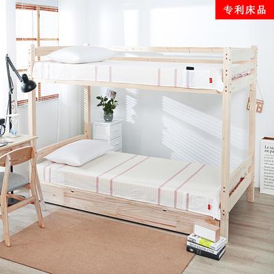 2020新品全棉水洗色织单人宿舍床单 学生寝室上下铺单床单 床单125*200cm通用款 初恋-粉