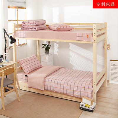 2020新品全棉水洗色织单人宿舍上下铺三件套 学生寝室套件 通用款1.0m床 巴黎-粉小格