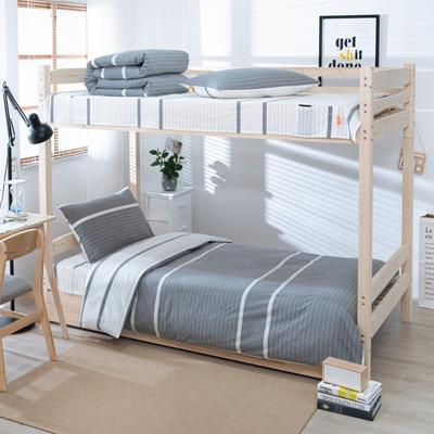 2020新品全棉水洗色织单人宿舍上下铺三件套 学生寝室套件 通用款1.0m床 初恋-灰